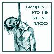 Аватар для Иринка Горчакова